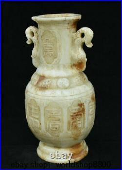 10.2 Old China Han White Jade Carving Dynasty Palace Beast Ear Winebottle Vase