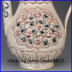 10 Chinese antique Porcelain blue white Underglaze red carved flowers teapot