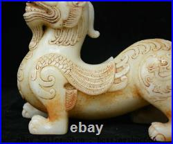 10 Old Chinese Natural White Jade Carved Pixiu Beast Brave Troops Lucky Statue