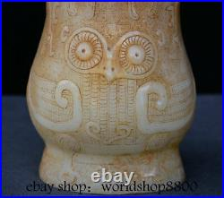 17CM Old Chinese White Jade Dynasty Carved hawk Bird Pattern Zun Bottle Vase