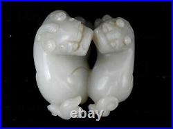 17 ANTIQUE CHINESE CARVED JADE FIGURE GROUPE SCULPTE CHINE QING PERIODE 19th