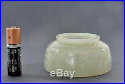 18C Chinese White Jade Nephrite Carved Carving Wine Tea Cup Calligraphy AS IS