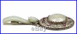 18C Chinese White Jade Nephrite Carving Belt Hook Plaque Tourmaline Mirror