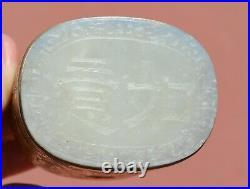 19C Chinese Gilt Copper Box White Jade Carved Plaque Calligraphy Jadeite Bead