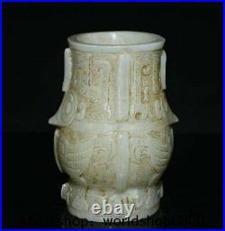 5.6 Old Chinese White Jade Carving Dynasty Palace Bird Beast Head Tank Jug Jar