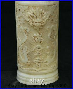 7.8 Old Chinese Han White Jade Carving Dynasty Dragon Beast Pencil Vase