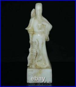 8.4 Rare Old China White Jade Carving Dynasty Palace Guan Gong Yu Sculpture