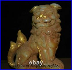 8.8Old China Natural White Jade Carved Fengshui Foo Fu Dog Guardion Lion Statue