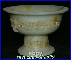 8 Rare Old Chinese White Jade Carving Dynasty Palace Beast 2 Ear Vessel