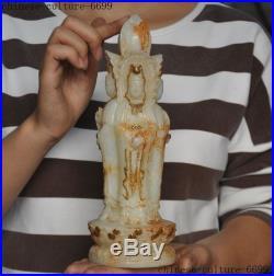 9China White jade Gilt carving 4 Buddha Kwan-yin Guanyin Quanyin goddess statue