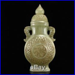 9 Asian China old hetian white jade hand carving fu double ear vase lid pot