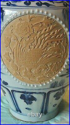 ANTIQUE CHINESE BLUE&WHITE PORCELAIN VASE WithTERRACOTA RESERVES OF CARVED DEAR