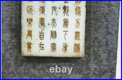 A Chinese Antique Hand Carved Character on Jade