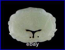 A Chinese Antique Nephrite White Jade Plaque