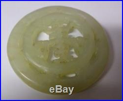 Antique 19 C Chinese Carved Green White Jade Celadon Good Luck Character Pendant