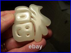 Antique Bok Symbol Chinese Qing 19th Carved White Hetian Nephrite Jade Pendant