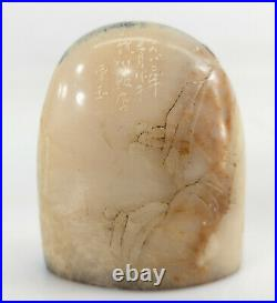 Antique Chinese Carved Shoushan Soapstone Chopseal Seal Calligraphy