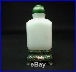 Antique Chinese Carved Snuff Bottles With Enameled Stand & Marked