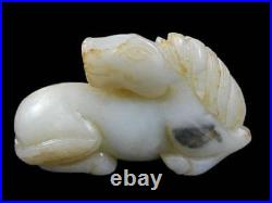 Antique Chinese Carved white Jade Figure Horse