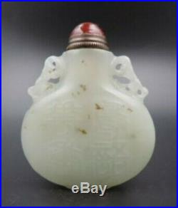 Antique Chinese Hetian Jade Hand-Carved Snuff Bottle
