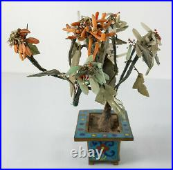 Antique Chinese Jade Tree Carved White Nephrite Jade and Coral Cloisonne Base