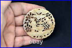 Antique Chinese Natural Detailed Hand Carved White Jade Plaque/Pendant