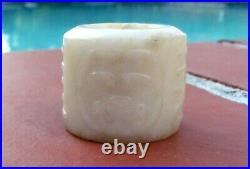 Antique Chinese Nephrite Jade Carved Archer's Ring