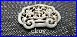 Antique Chinese Openwork Carved Jade Plaque Pendant PRICE REDUCED