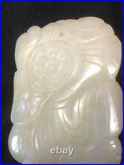 Antique Chinese Qing Large White Nephrite Jade Plaque Pendant Carved