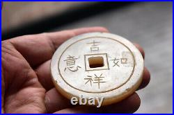 Antique Chinese Untreated Carved White Jade Round Pendant/Plaque