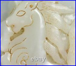 Antique Chinese White Hetian Jade Pendant With Carved Horse
