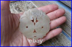 Antique Chinese white jade Nephrite recto/verso carved pendant necklace amulet