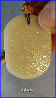 Antique Exquisite Chinese HeTian Seed Material White Jade Carved Plaque