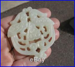 Antique LG Mutton Fat Jade Medallion Pendant, Fancy Birds Carving