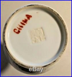 Antique Qing Dynasty Porecelain Export YongZheng Mark White Glaze & Carved Vase
