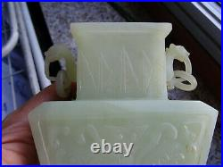 Antique Sculpture China Vase Carved Jade or Stone or Jadeite Chinese