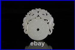 Asian Chinese Two Sided White Jade Carving, Carved Plate w dragon design