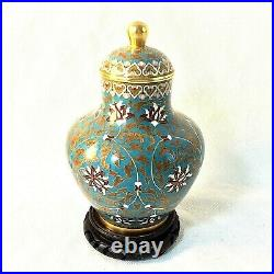 CHINESE CLOISSONE URN LIDDED VASE BRN WHITE FLORAL TURQ PINK 12+H WithSTAND CARVE