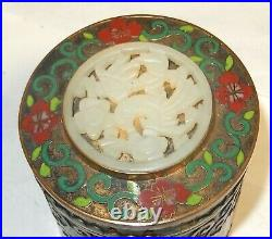 Carved Chinese Birds White Jade Top Cloisonne Enamel Humidor Jar Box