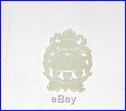 Carved Vase Design Chinese White Jade Medallion Pendant