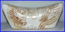 Carved White Stone Yin Yang Chinese Pillow 3 X 9 Hard Heavy Neck Rest Opens