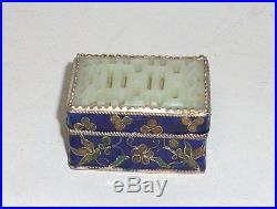 Chenese White Carved Jade Cloisonne Enamel Pill Box