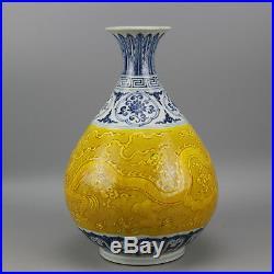 China antique Porcelain Ming yongle Blue white yellow carving Phoenix drgon vase