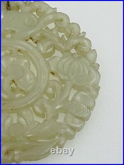 Chinese Antique Carved White Jade Bat & Flower 14k Gold Link Pendant