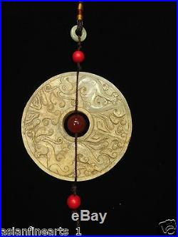 Chinese Antique Old Natural White Jade Circle Round Bi Pendant Raised Carving