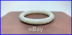 Chinese Antique White Jade Auspicious Carved Bangle Motifs of Rats and Coins