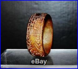 Chinese Antique jade bracelet Han Dynasty white stone carved chrysanthemum