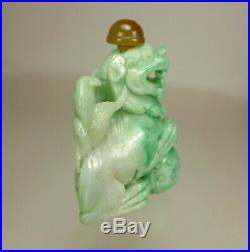 Chinese Carved Green and White Jade, Foo Dog, Snuff Bottle