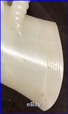 Chinese Carved Grey & White Jade Rhyton