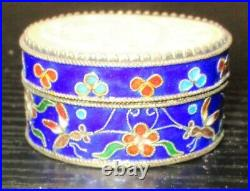 Chinese Carved White Jade Cloisonne Enamel Pill Trinket Box